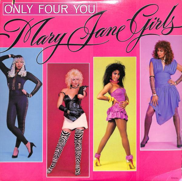 Mary Jane Girls - Only four you (LP)