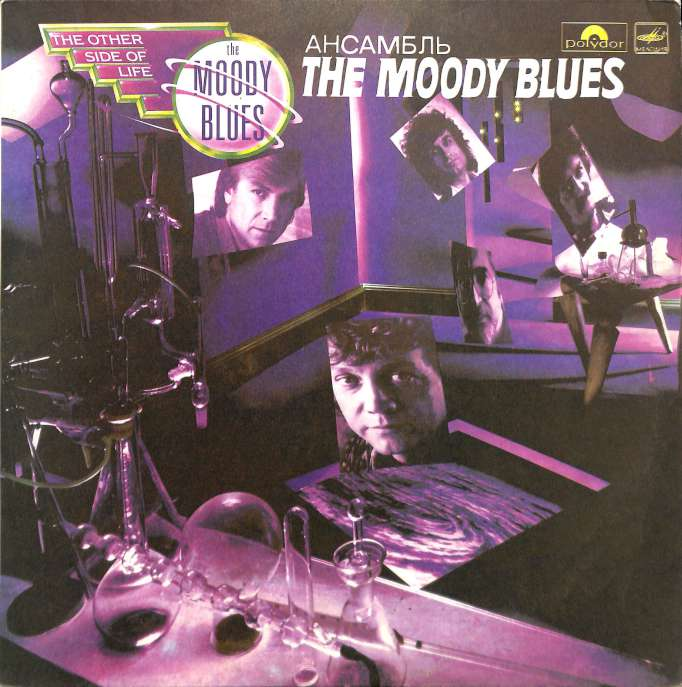 The moody blues - The other side of life (LP)