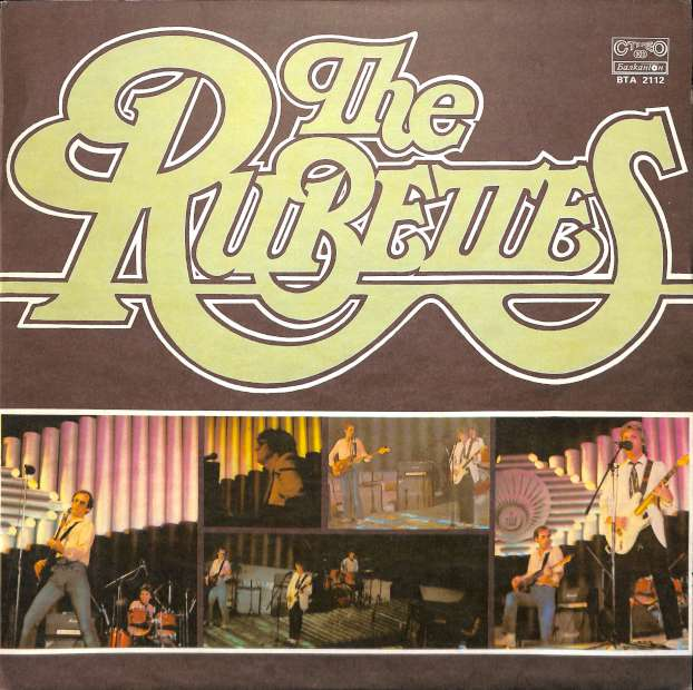 The Rubettes (LP)